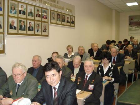Конференция 2007 1