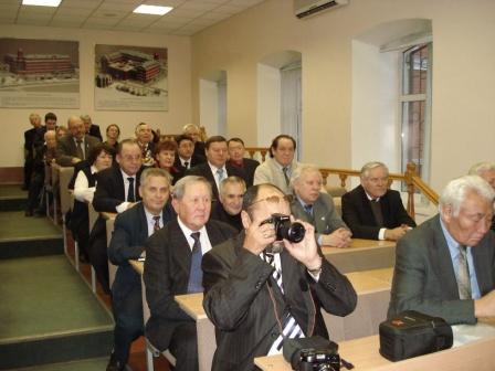 Конференция 2007 2