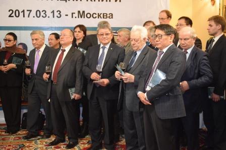 6. Почетные гости на презентации книги Министра обороны и иностранных дел Монголии