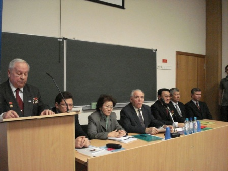 Конференция 2007 5
