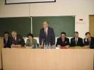 Конференция 2007 0