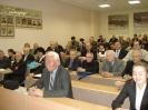 Конференция 2007 4